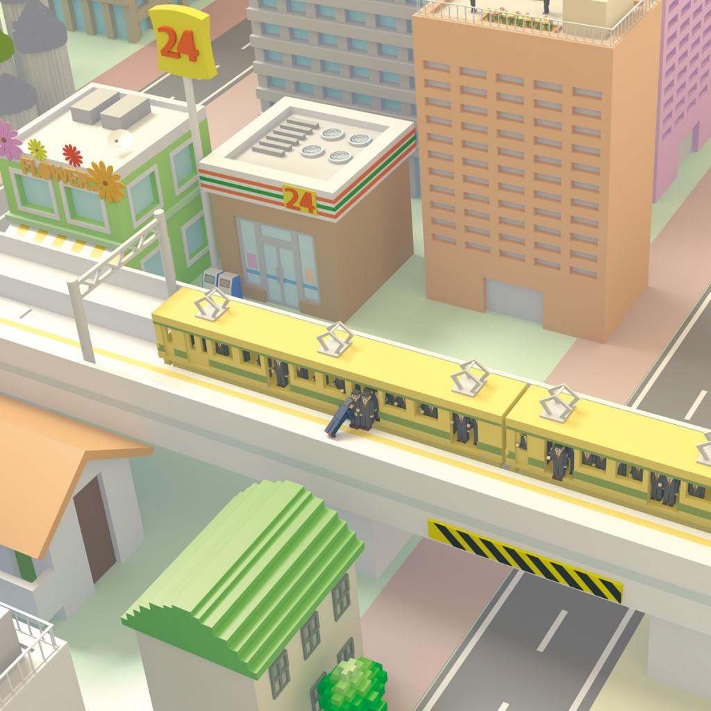 train_l