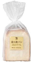 セブンイレブン金の食パン