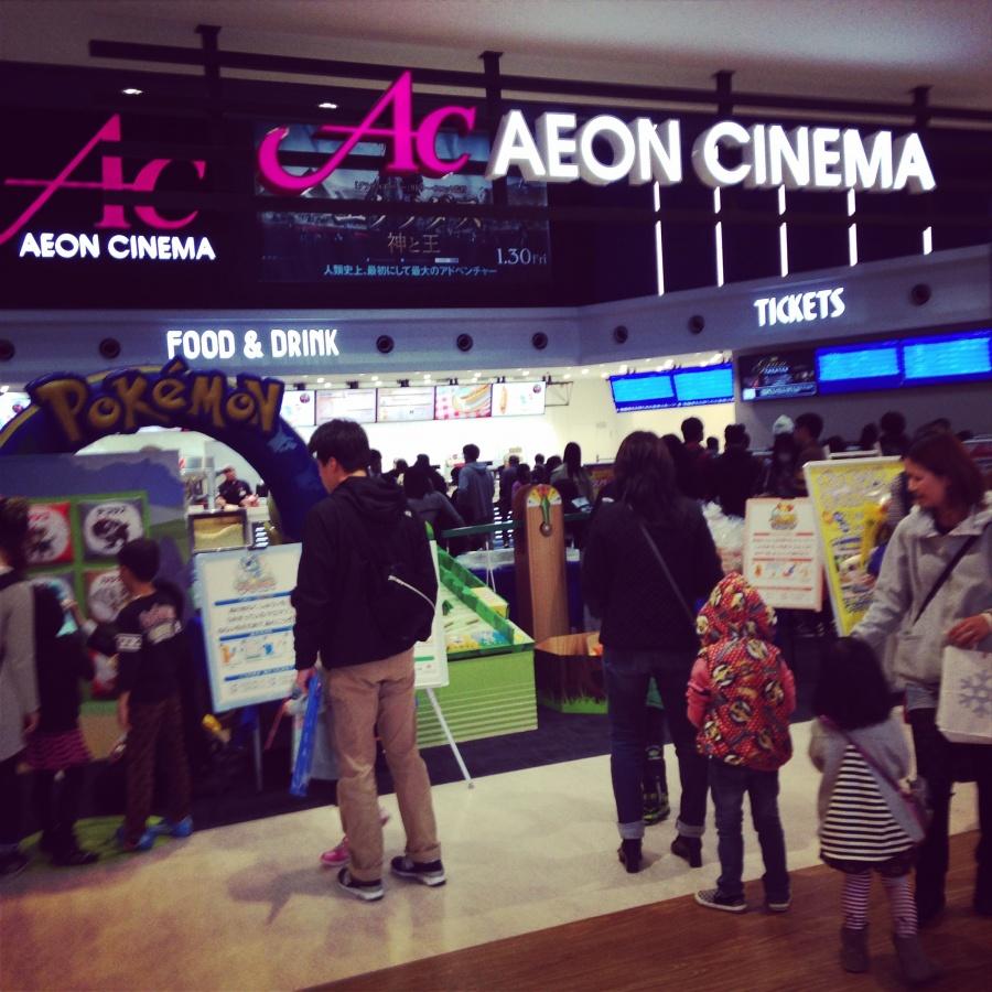 イオンモール岡山 映画館