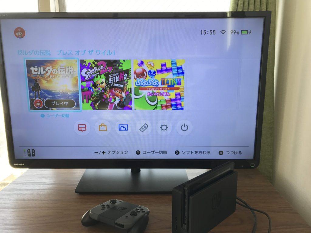 switch TVモード