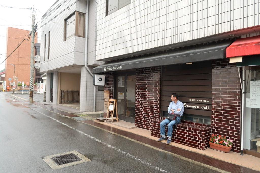 Yamada deli外観