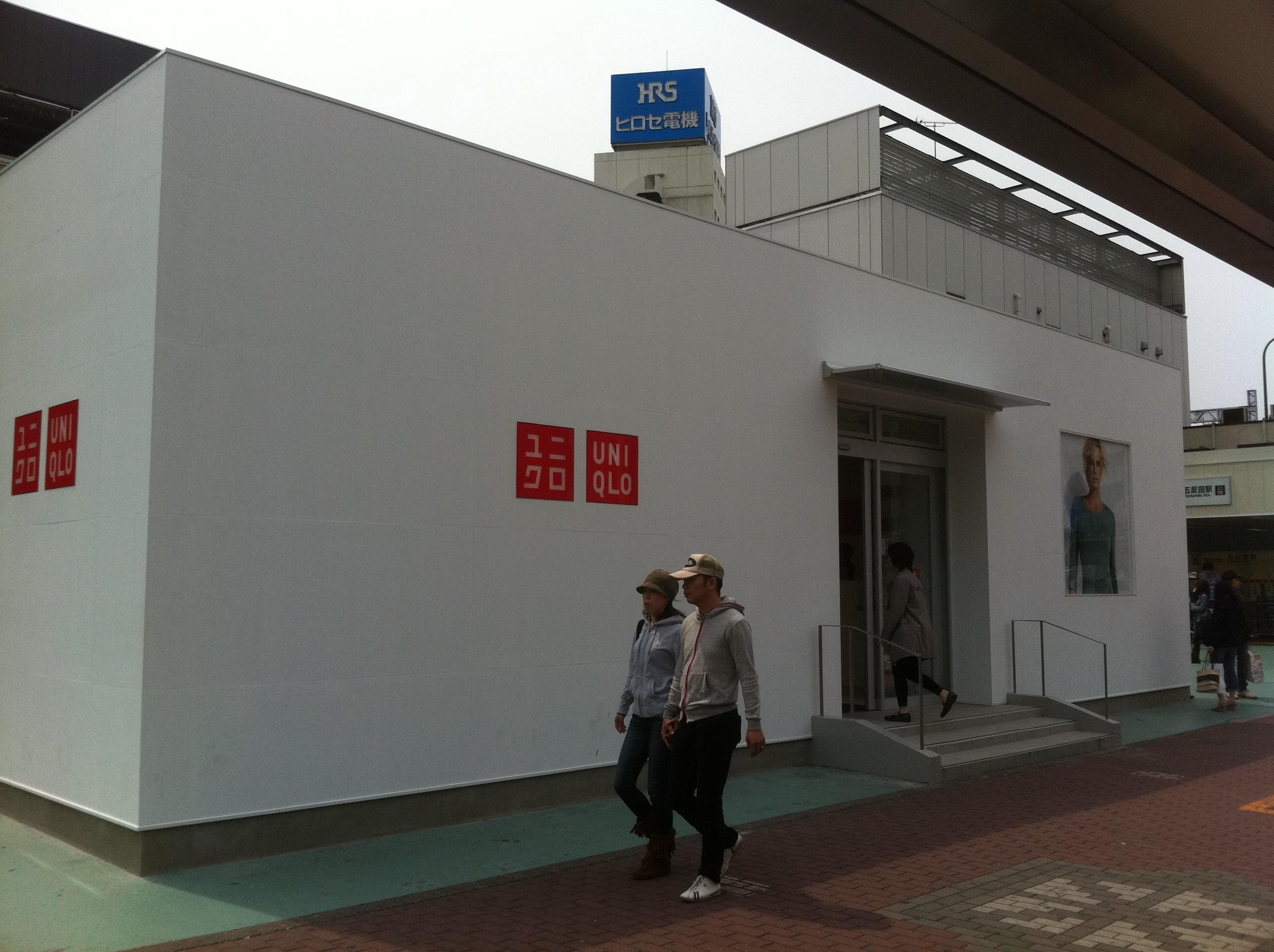 五反田ユニクロ外観 入口