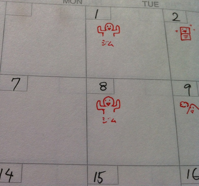 20111028-083810.jpg